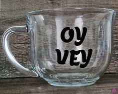 Oy Vey! Mug. Be Quiet. Oy Vavoy. Jewish Hebrew Yiddish Sayings. Morning Woes. Hard to Wake Up. Gift Just Because. Funny Gift.