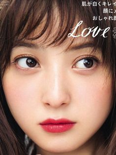 Transform Your Looks With This Advice Everyday Makeup Tutorials, Korean Makeup Tutorials, Korean Eye Makeup, Asian Makeup, Japanese Makeup, Attractive Girls, Cream Blush, Makeup Routine, Skincare Routine