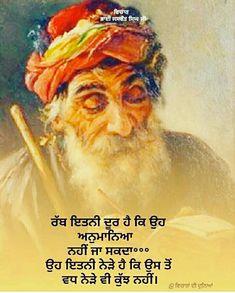 Sikh Quotes, Gurbani Quotes, Indian Quotes, Motivational Picture Quotes, True Quotes, Mixed Feelings Quotes, Good Thoughts Quotes, Good Life Quotes, Love Mom Quotes