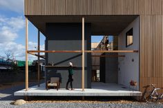 eureka constructs timber dragon court village in japan Aichi, Architecture Design, Japanese Architecture, Best Architects, Timber Cladding, Affordable Housing, Custom Homes, Building A House, Thing 1