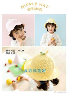 Crochet Clothes, Crochet Hats, Crochet For Kids, Diy Fashion, Charts, Diy And Crafts, Crochet Patterns, Knitting, Baby