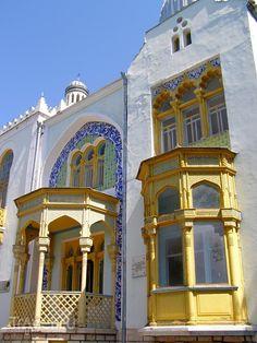 Ставропольский край. Железноводск. Дворец Бухарского Эмира