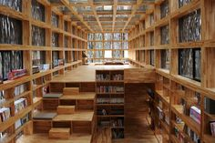 Bibliothèque, en Chine / Chinese Library