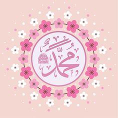 Allah Wallpaper, Islamic Quotes Wallpaper, Galaxy Wallpaper, Allah Calligraphy, Islamic Art Calligraphy, Islamic Images, Islamic Pictures, Mecca Islam, Islamic Wall Decor