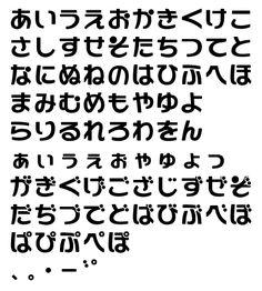 しろうさぎ Message Card, Manga Drawing, Fonts, Typography, Calligraphy, Messages, Graphic Design, Seal, Designer Fonts