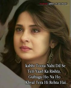 Sad Whatsapp status Collection For Every one in 2020 Bewafa Quotes, Sad Girl Quotes, Love Hurts Quotes, Heart Touching Love Quotes, Maya Quotes, First Love Quotes, Cute Attitude Quotes, True Feelings Quotes, True Love Quotes