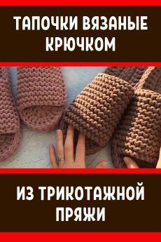 Многоцветные узоры крючком. Подборка. Схемы. / Обсуждение на LiveInternet - Р� | разное | Постила Crochet Stitches, Crochet Hats, Doilies, Mittens, Knitting, Handmade, Kpop, Crocheting, Free Knitting