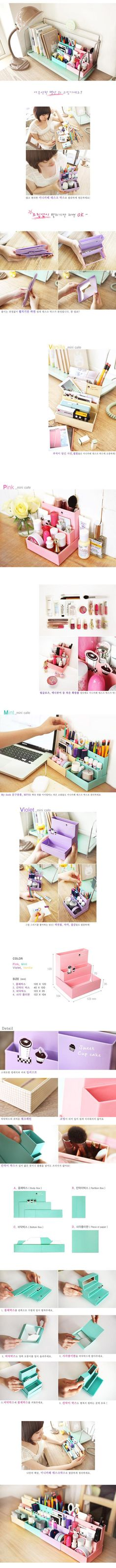 free shipping 2013 fashion diy storage box desktop finishing box cosmetic jewelry box office stationery desktop storage-in Storage Boxes & Bins from Home & Garden on Aliexpress.com