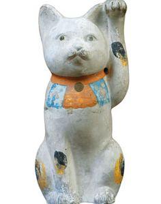 "Maneki Neko - Painted Clay. Circa Early to Mid-20th Century. 9""."