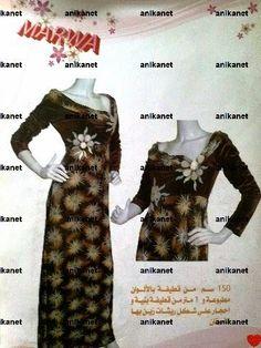 gandoura katifa marwa 2015 hiver collection2 ~ anikanet ...