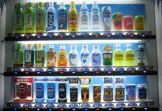http://flic.kr/p/nyiyp Kirin drinks