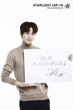 VIXX 2017 Hongbin's Resolution Photo: Become better at singing  Trans. cr: fyeah-vixx