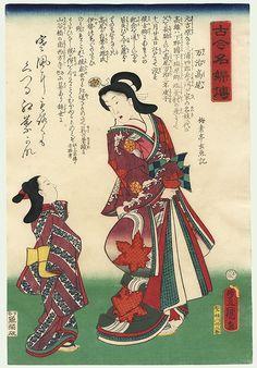 Manji Takao, 1859  by Toyokuni III/Kunisada (1786 - 1864)