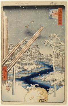5 Swallows Flying over a Cherry Branch Reproduction Woodblock Print by Hiroshige