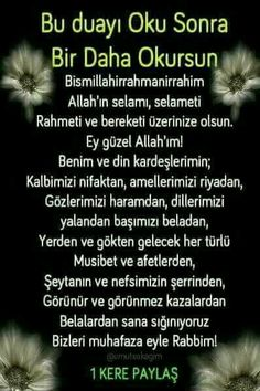 Just Pray, Hafiz, Allah Islam, Life Philosophy, God Prayer, Prayers, Walls, Allah
