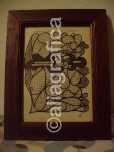 """#KoanPages #ink #book """"L'apparecchio"""" http://aliagrafica.altervista.org/shop/koan-pages/product/6-apparecchio"""