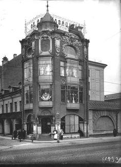 Лавка И. А. Алферова архитектор В. В. Шауб 1903-04 Санкт-Петербург, Садовая 23