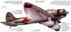 Aichi D3A | 期間限定各国航空機 | Pinterest | Aichi, Aircraft and ...