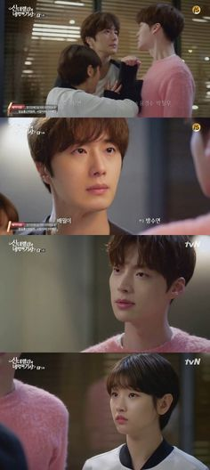 [Spoiler] 'Cinderella and the Four Knights' Jeong Il-woo tells Ahn Jae-hyeon he will steal Park So-dam