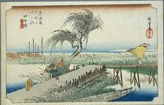 Tokaido 43 Yokkaichi