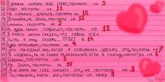 картинки для личного дневника возьми - Поиск в Google