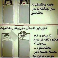 . Super Funny Memes, Couple Photography Poses, Eye Makeup, Comedy, Jokes, Agar, Quran, Funny Stuff, Prom Dresses