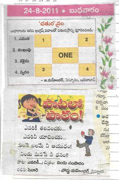 my articles in andhrajyothy daily-www.boddumahender-com4