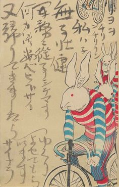 Rabbits on bicycles nengajō, 1904, Japan