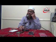 பிரார்த்தனைகள்    Moulavi Mubarak Madani