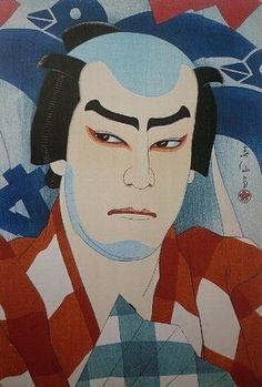 Japanese Art :Portrait of kabuki actor Jitsukawa Enjaku II as Danshichi Kurobei', woodblock print by Natori Shunsen Japan Illustration, Japanese Drawings, Japanese Prints, Toledo Museum Of Art, Art Museum, Oriental, Woodcut Art, Japanese Woodcut, Art Japonais