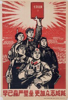 The Red Book - Chinese Propaganda Poster - Fine Art Giclée Print Chinese Propaganda Posters, Chinese Posters, Propaganda Art, Political Posters, Dm Poster, Communist Propaganda, Red Books, Power To The People, China