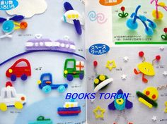 Pretty Pipe Cleaner Mascot/Japanese Craft Book/558