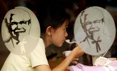 Popular American brands in China - Slideshow Chinese Fast Food, Kentucky Fried, Together We Can, Kfc, Fried Chicken, August 17, China, Popular, American