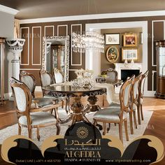 ALGEDRA Trading & Furniture is specialized in providing modern, classic Turkish & Italian furniture for residential and commercial projects. Table, Dining Room Furniture, Room Furniture, Furniture, Italian Furniture, Modern, Table Settings, Room, Dining
