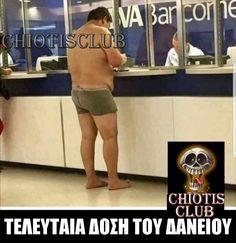 Random Stuff, Funny Stuff, Club, Day, Greek, Random Things, Funny Things, Greece