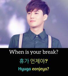 When is your break? Korean Words Learning, Korean Language Learning, Learn A New Language, Learn To Speak Korean, Learn Hangul, Korean Writing, Language Immersion, Korean Lessons, Korean Phrases