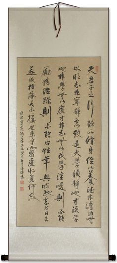 Zhuge Liang' A Letter to Home 诫子书 Chinese Character Calligraphy, Custom Name in Chinese Calligraphy online with Poetry by Calligrapher Writing words art of calligraphy; Rice paper Traditional scroll calligraphy. USD $ 52.00