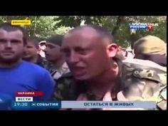 УКРАИНА НОВОСТИ СЕГОДНЯ 31 08 2014 АТО Последние боевые действия на Донб...