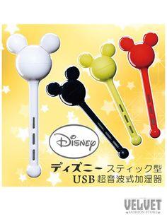 Disney Mickey Stick Personal Humidifier
