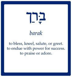 Barach. Pronounced with phlegm at the end... hurts my throat, after a while. #hebrewwords