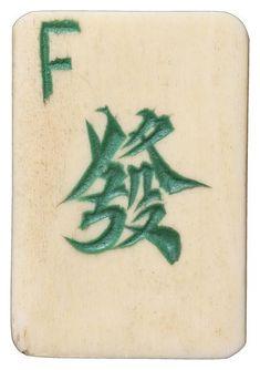 Mahjong #jeux