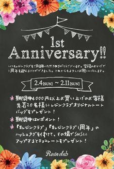 Message Card, Blackboards, Chalk Art, Art Boards, Anniversary, Messages, Handmade, Design, Decor