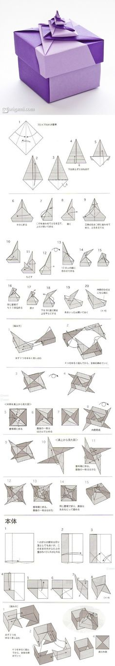 ORIGAMI Spiral Top Box by Tomoko Fuse - diagrams - in Chinese