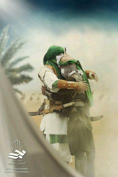 Muslim Brother