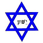 """The """"Star of David"""" is Pagan a satanic hexagram. Acts 7, Occult Science, Spiritual People, Sun Worship, Learn Hebrew, The Tabernacle, The Son Of Man, Star Of David, Conspiracy Theories"""