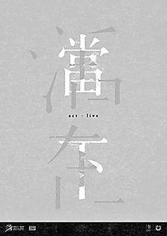 松永真 - Google 検索