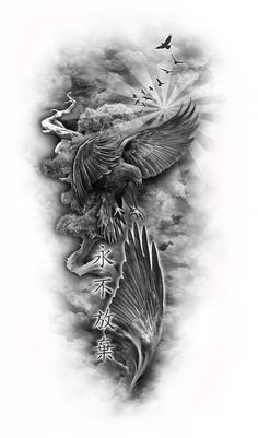 www.customtattoodesign.net wp-content uploads 2014 04 eagle-sleeve-web.jpg