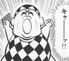 「きんどうちゃん」の画像検索結果 Kids Rugs, Manga, Embroidery, Decor, Needlepoint, Decoration, Kid Friendly Rugs, Manga Anime, Manga Comics