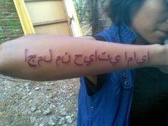 lettering arabe