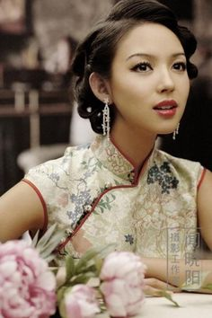 Vintage classic 1920's style updo or hairstyle for traditional Chinese wedding or tea ceremony teaceremony.